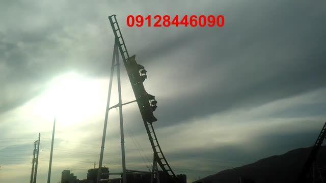 اسکیت هوایی 09128446090
