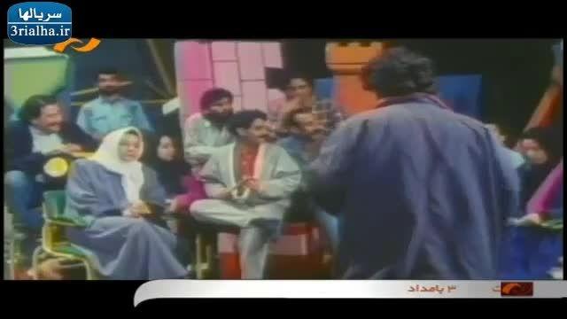 فیلم سینمایی ایرانی - الو الو من جوجوام - پارت دوم