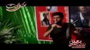 سید علی مومنی- آخرین شعری که مونده از تو یادگاری