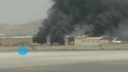 حمله به فرودگاه کابل امروز در افغانستان