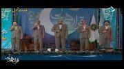 تواشیح  امام زمان (عج) با اجرای گروه طوبی از شبکه تهران
