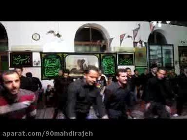 عزاداری رییس دادگاه انقلاب تهران در جمع هییتیها مهدیرجه