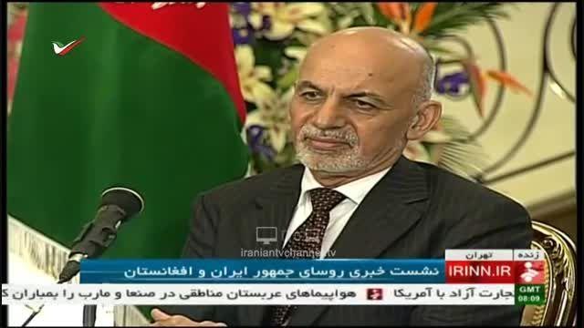 کنفرانس خبری مشترک حسن روحانی و اشرف غنی در تهران