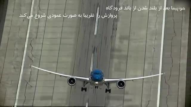 پرواز هواپیمای جدید بوئینگ در نمایشگاه هوایی پاریس