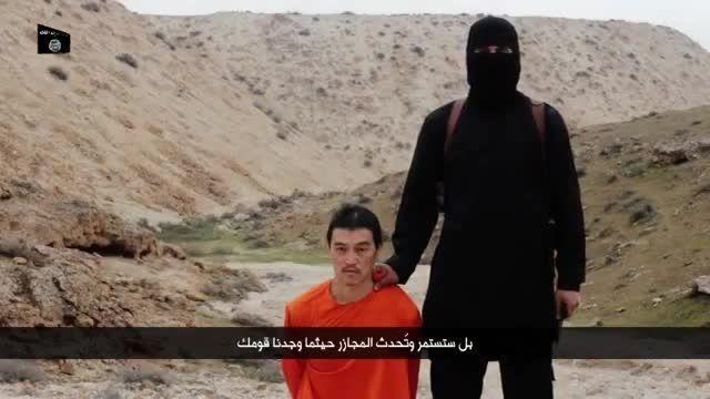وحشی گری داعش با یک فرد ژاپنی