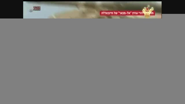 فرار تانک مرکاوا اسرائیل از مقابل دوربین شبکه حزب الله
