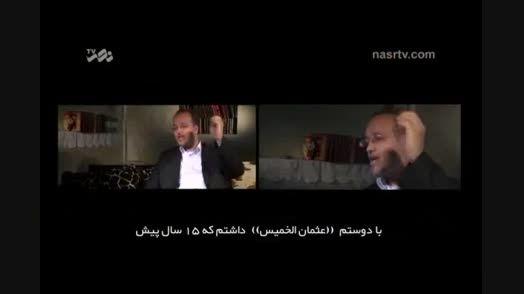 چرا «عربستان» علیه علمای اهل سنت فتنه انگیزی می کند؟