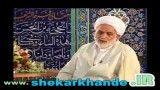 صحبت خنده دار حجت الاسلام قرائتی در مورد بخل اسلامی