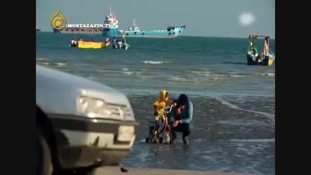 مستند «پای پیاده روی آب» سالروز شهادت دلیرمردان