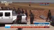 القصیر - سوریه - حمله ارتش سوریه به الحمیدیه در نزدیکی القصیر بعد از آزادسازی  فرودگاه نظامی الضبعه