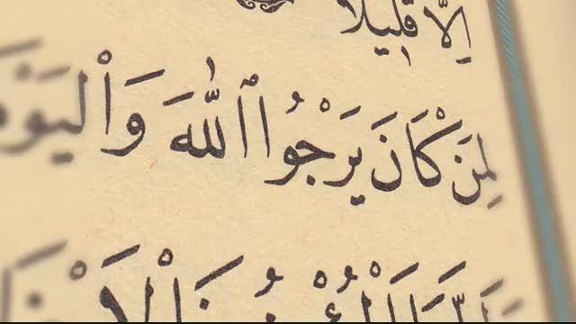 روضه های قرآنی- برای امام سجاد علیه السلام
