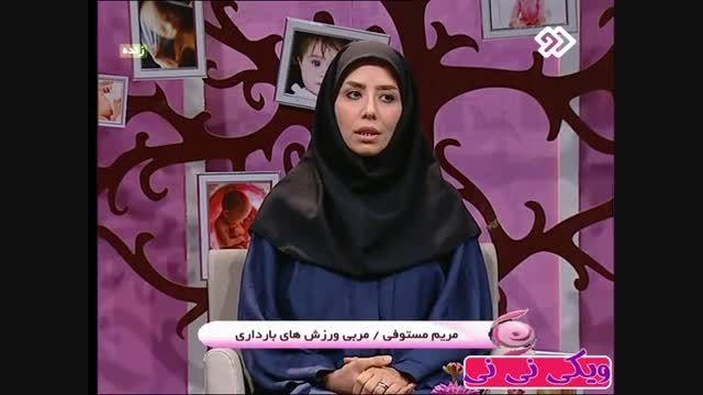 تکنیک های تنفسی در زایمان و بارداری