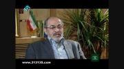 توان موشکی ایران