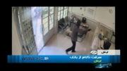 جدال کارمند بانک با سارق مسلح
