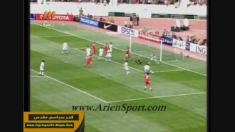 خاطره انگیز:پرسپولیس 3-1 الشارجه امارات
