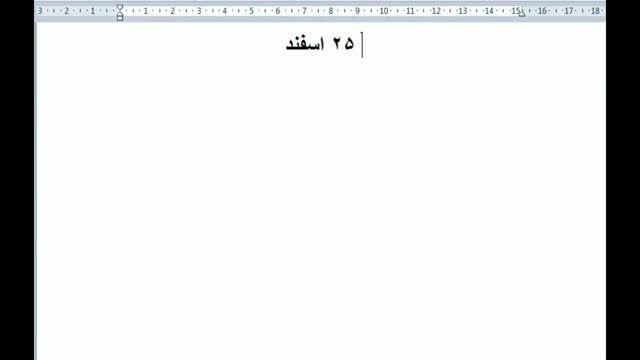 شارژ رایگان (ایرانسل) شماره 3