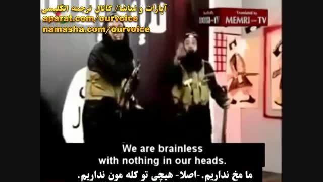 """ ما داعشی هستیم"" موزیک ویدئوی داغ و جدید داعش (زیرنویس"