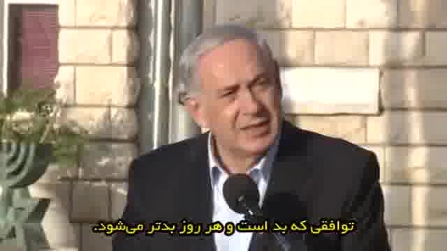 فیلم سازی نتانیاهو پس از توافقات لوزان