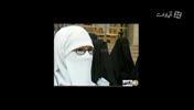 روش داعش برای تشخیص زنان مجرد از شوهردار