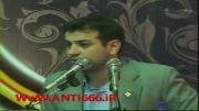 صدام: بقیه سخنرانی در تهران.!!!!!!!!!!!!!