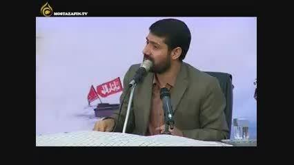 چرا امام خمینی را می زنند ؟