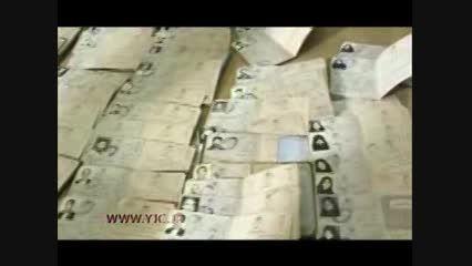 تلنگر قانون به کسانی که آماده ورود به انتخابات می شوند