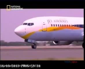 کنترل ترافیک هوایی هندوستان