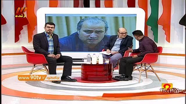 گفتگو با تاج از بیماری کی روش تا حواشی فوتبال ایران
