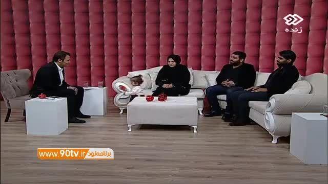 """بازیگوشی """"هانا"""" دختر هادی نوروزی در برنامه زنده"""