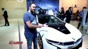 BMW i8(رونمایی از جدید ترین محصول BMW)