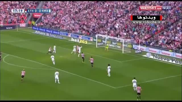 بیلبائو ۱-۰ رئال مادرید