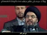 کلیپ فوق العاده زیبا در مورد حزب الله لبنان ، عماد مغنیه و سید حسن نصرالله  - یا وعد الله ، یا نصر الله...