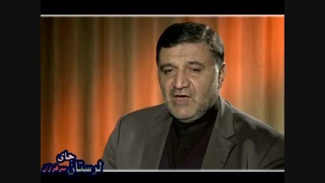 فیلم انتخاباتی سردار درویش وند- حقوقدان برتر کشوری (۳۰)