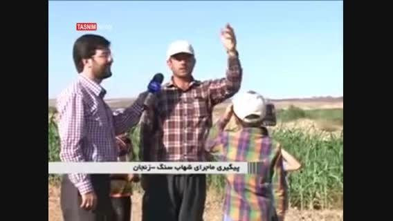 شهاب سنگی که در زنجان فرود آمد