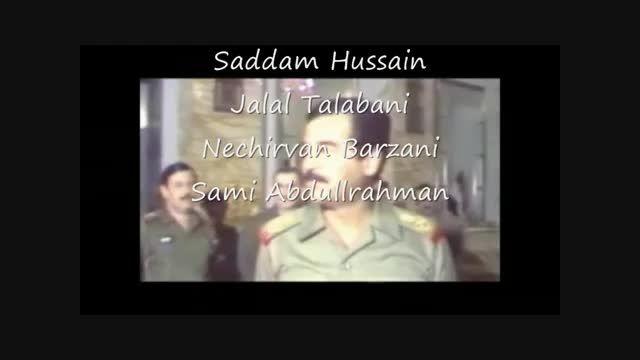 خیانت های مزدوران صدام حسین به ملت کرد(طالبانی و صدام)