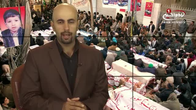 ابراز نگرانی کمیته حقوق بشر پاکستان، از تشدید حملات