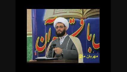 خطبه نماز جمعه مهربان حاج آقا جلیلی نماینده نهاد رهبری