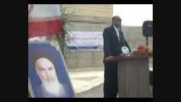 خیر مقدم مدیر وبلاگ به مسئولین اجرایی شهرستان بوشهر(1)