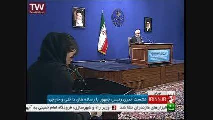 رییس جمهور روحانی و دبه درآوردن آمریکایی ها
