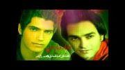 دانلود آهنگ جدید دوبارون با صدای امید اسدی و امین زارعی
