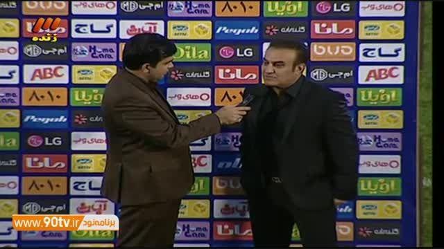 مصاحبه با فرهاد کاظمی بعد از شکست مقابل پرسپولیس