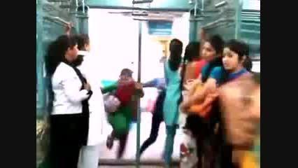 فیلم دیدنی از قطار سوار شدن زنان هندی (وان پی وان)