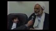 محمدحسین طباطبایی و حاج آقا قرائتی
