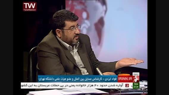 نقد بیانیه لوزان(6)-محدودیت  تحقیق و توسعه علمی ایران!