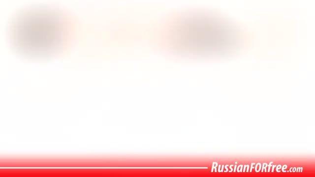 آموزش زبان روسی - معارفه