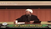 سخنرانی استاد پناهیان | مظلوم مقتدر | درسنامه هفتم - قسمت2