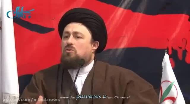 حسن خمینی:بعضی از مومنین درکی از جامعه ندارند