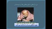 آیا وهابیت وجود خارجی ندارد ؟ پاسخ مفتی اعظم عربستان