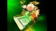 نازل شدن قرآن