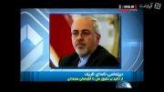 دیپلماسی نامه ای ظریف